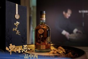 Meal ticket: A Chinese whiskey with Scottish characteristics