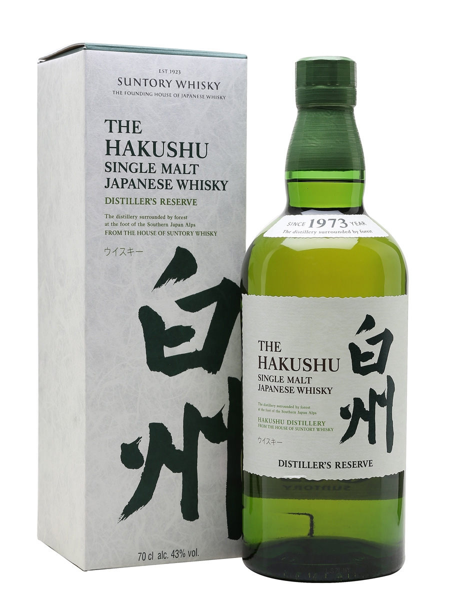 Reeling in the years with Hakushu Credit: Suntory